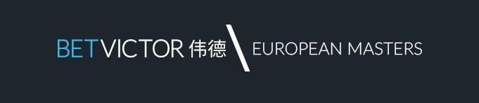 European Masters 25.02.2022 Kat A Freitag Session 1 11:00 Uhr